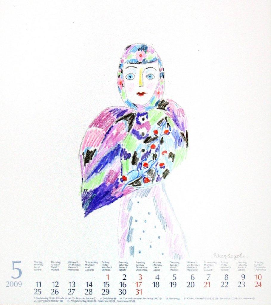 Календарь. Май