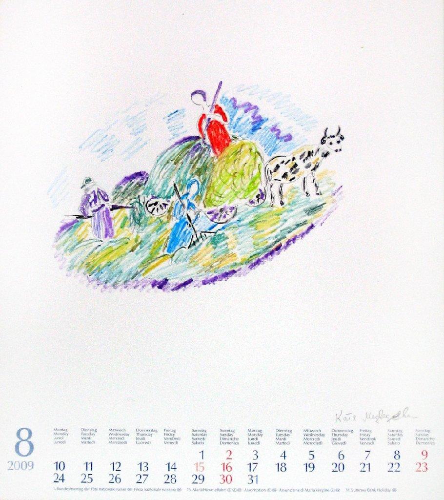 Календарь. Август