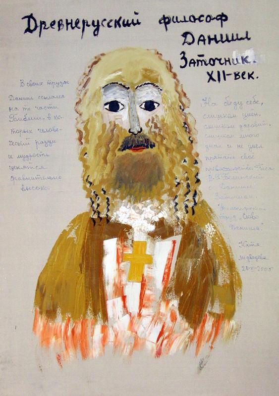 Древнерусский философ Даниил Заточник