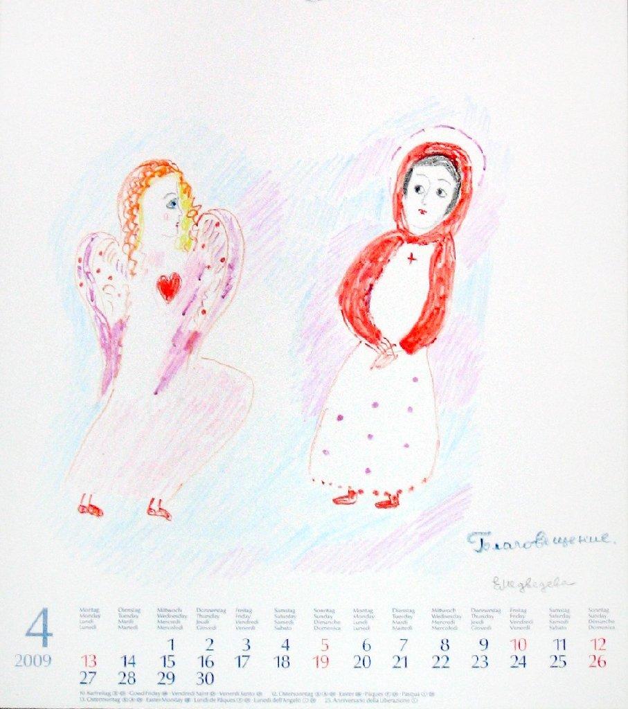 Календарь. Апрель