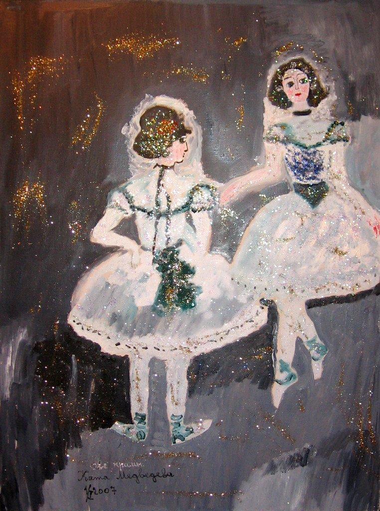 Две примы балерины