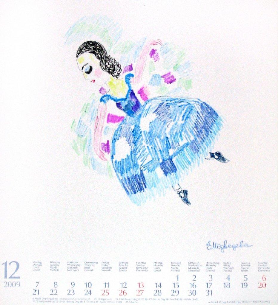 Календарь. Декабрь