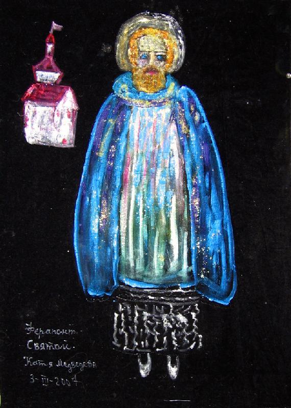 Святой Ферапонт