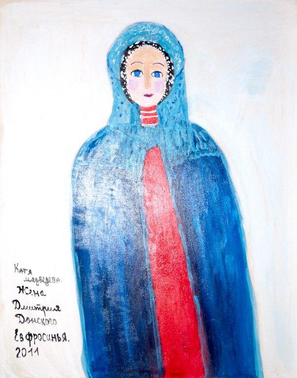 Жена Дмитрия Донского Ефросинья