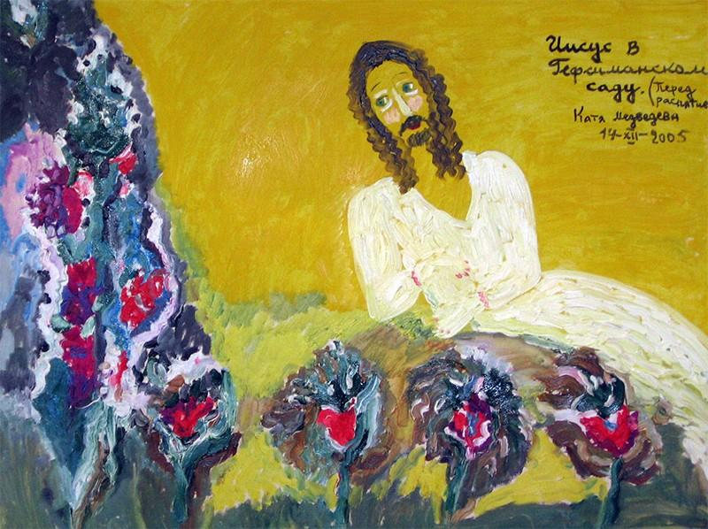 Jesus in Hefsimon's gardens
