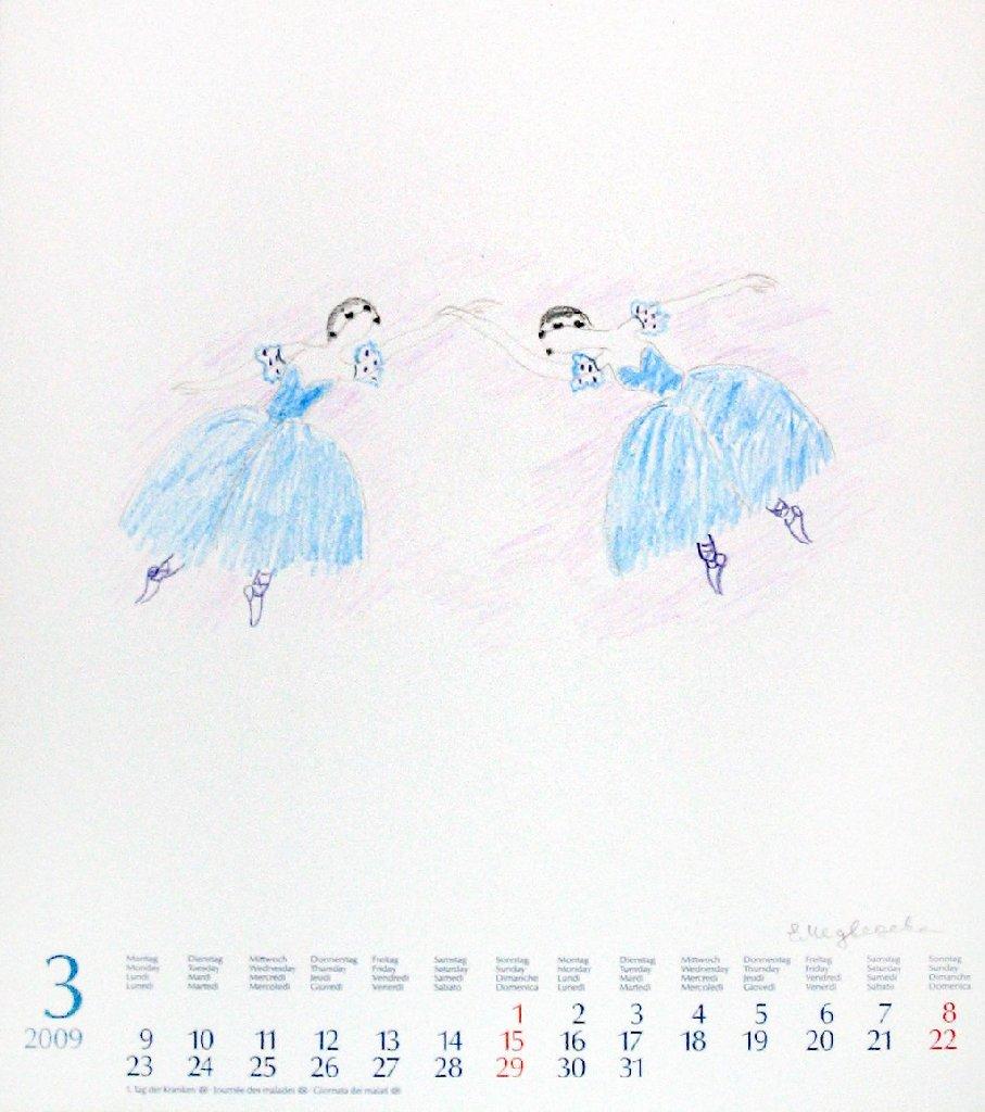Календарь. Март