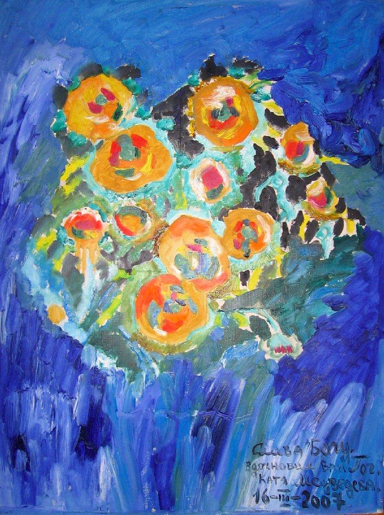 Слава Богу вдохновил Ван Гог