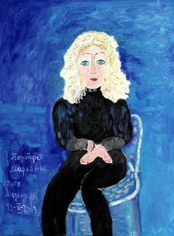 Портрет Марьяны