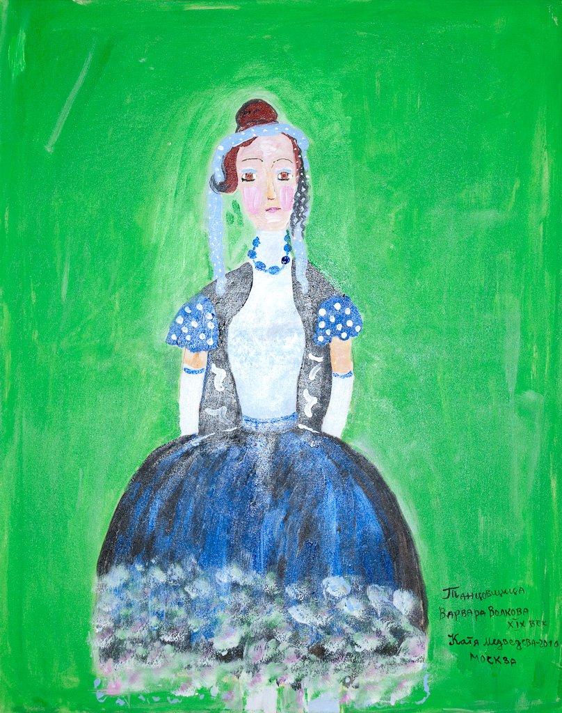 Танцовщица Варвара Волкова. XIX век