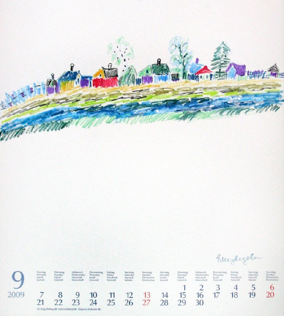 Календарь. Сентябрь