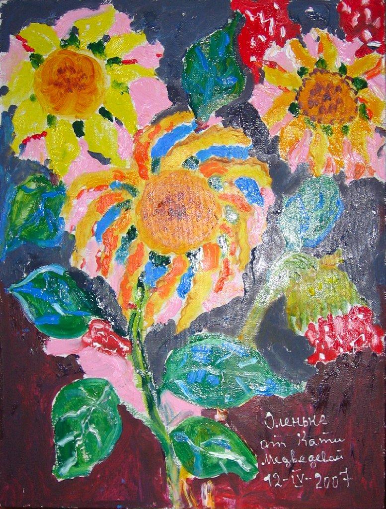 Цветы (Оленьке от Кати Медведевой)