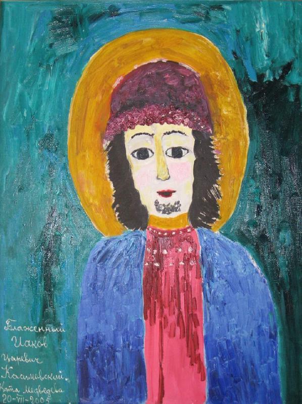 Блаженный Иаков царевич Касимовский