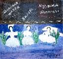 Картина Кати Медведевой: Балет Популярность: 4425