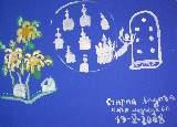 Картина Кати Медведевой: Старая Ладога Популярность: 4484