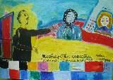 Картина Кати Медведевой: Мытарства совести. Популярность: 1455
