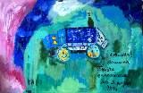 Картина Кати Медведевой: Новинка! Машина Брызги шампанского Популярность: 3790