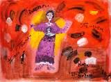 Картина Кати Медведевой: Помпеи Популярность: 4146