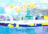 Картина Кати Медведевой: Весна Популярность: 5416