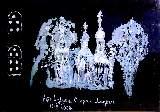 Картина Кати Медведевой: Старая Ладога Популярность: 5815