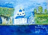 Картина Кати Медведевой: Старая Ладога Популярность: 3681