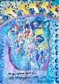 Картина Кати Медведевой: А за окном дождь Популярность: 6568